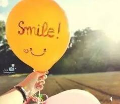 这一次,我们微笑面对