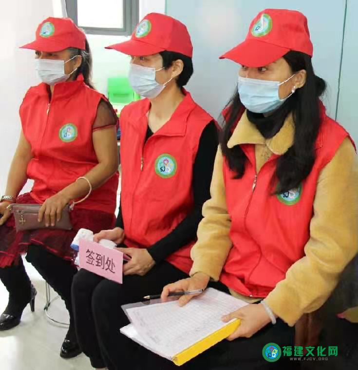 致福建省文化志愿者协会众女神