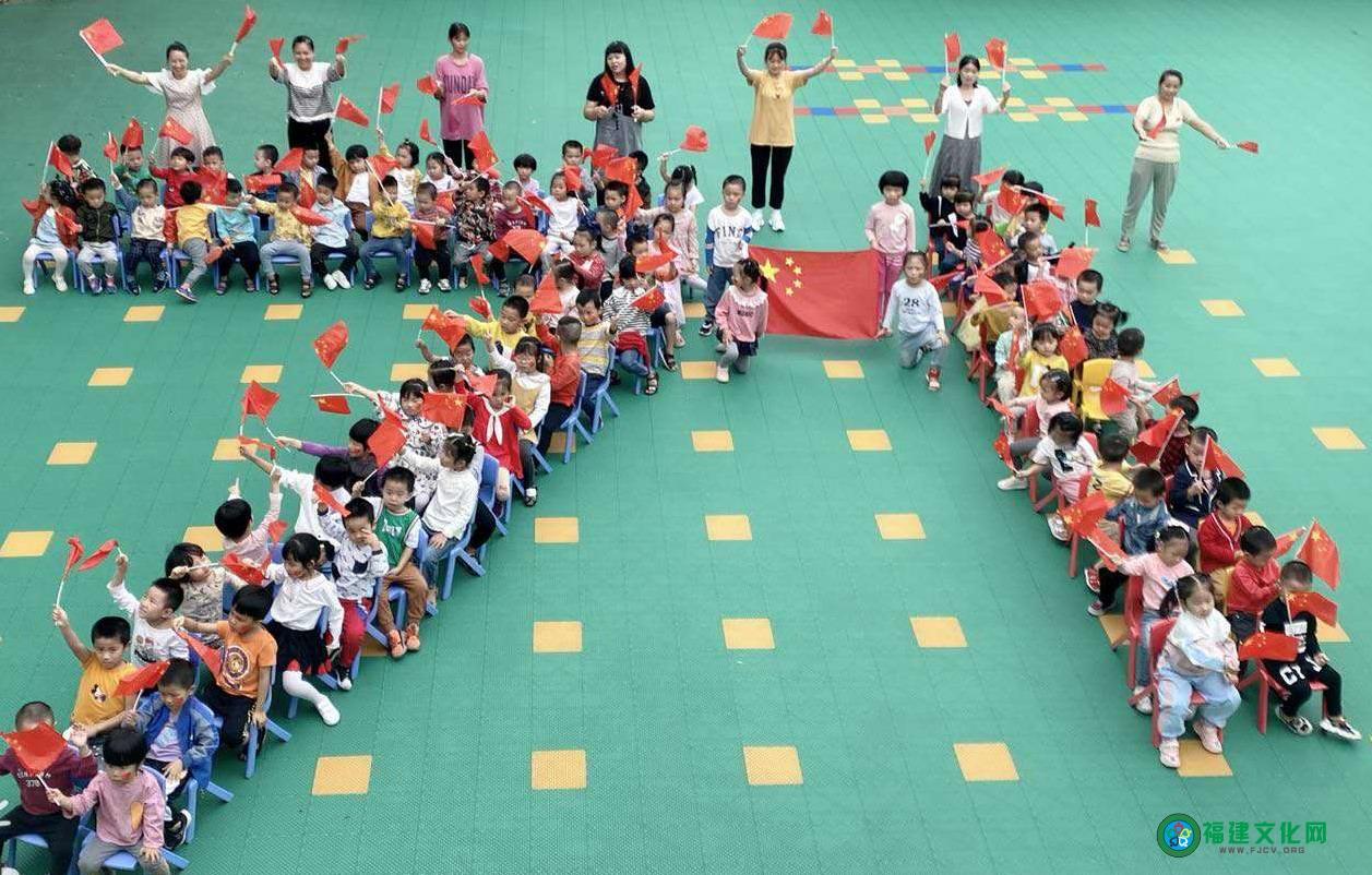 桥南幼儿园举办庆国庆迎中秋活动