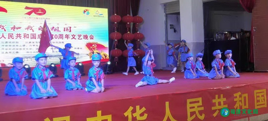 洛江举办庆祝新中国成立70周年文艺晚会(组图)